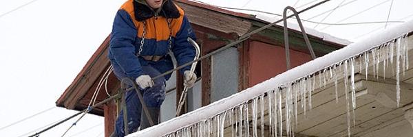 Очистка крыш от снега и сосулек Винница